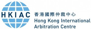 HKIAC Logo